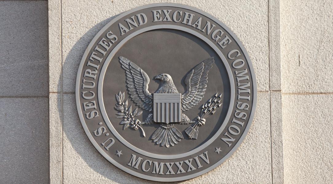 WeWork SEC